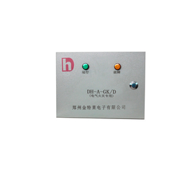 天津电气火灾报警,【金特莱】,电气火灾报警系统