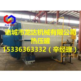 碳纤维热压罐操作步骤_吴忠碳纤维热压罐_诸城龙达机械