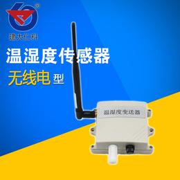 温湿度监控内置电池无线温湿度变送器