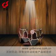 上海前展电子科技有限公司
