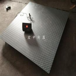 海南省1.2x1.2m电子地磅畜牧过秤