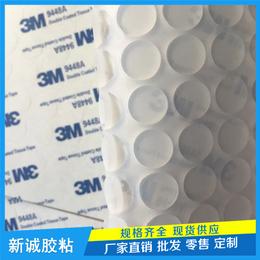 3M透明硅胶垫 3M防滑硅胶脚垫 自粘透明玻璃胶垫 脚垫