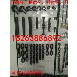 厂家SGB420-17鲁兴30T-40T矿用链条 开口链接环