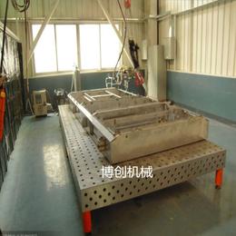 厂价直销三维铸件平板 柔性焊接平台