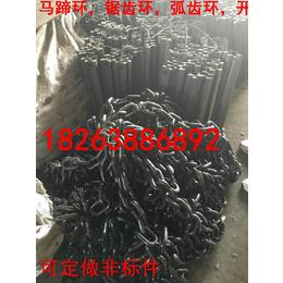 价格优惠SGB620矿用刮板机18mm链条及连接环现货