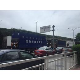 广州大型货物专车到香港物流-广州香港货运公司缩略图