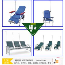 不锈钢输液椅價格、输液椅、凡才工贸优质商家