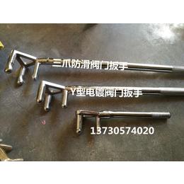 三爪电镀防滑F扳手 铝青铜三爪F扳手 三爪扳手用途广泛