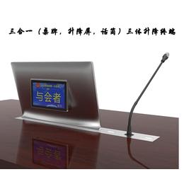 无纸化会议终端、无纸化会议、北京华夏易腾科技(查看)