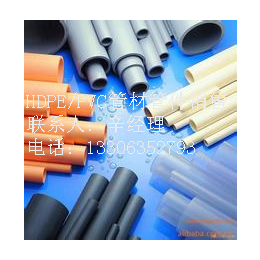 阳泉优质灰色PVC管 PVC管价格 PVC管品牌 厂家