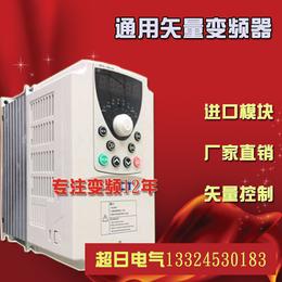 渭南变频器售后质量上乘厂家直销注塑机用变频器