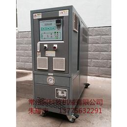 模温机价格 模温机价格直销 工业模温机价格
