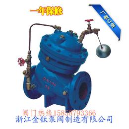 浙江F745X隔膜式遥控浮球阀多功能铸铁水塔补水阀DN100