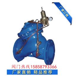 长三角隔膜式YX741X铸钢可调减压稳压阀法兰水力阀厂家