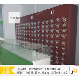 不鏽鋼中藥櫃生産廠家,不鏽鋼中藥櫃,凡才工貿供應優質醫用家具