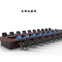 无纸化会议系统升降手写触摸屏_华夏易腾_无纸化会议系统