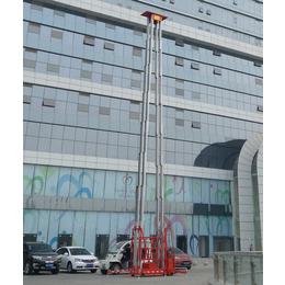 铝合金升降机|铝合金升降机原理|济南豪硕液压机(优质商家)