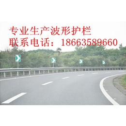 广西河池都安县防撞护栏板生产2018