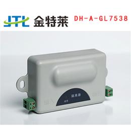 【金特莱】、电气火灾监控系统、郑州电气火灾监控系统哪家好