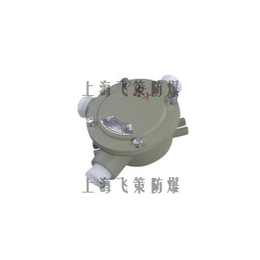 上海飞策电器AH接线盒