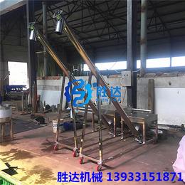 重庆供应厂家直销塑料颗粒粉剂片料螺旋投料机震动螺旋上料机