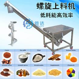 厂家供应轻型螺旋送料器粉末加料机粉体输送机