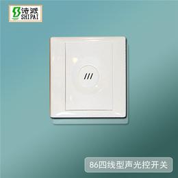 车库LED声控灯_声控灯_山西鑫昇华光电