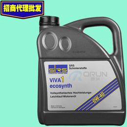SRS德国进口机油全合成机油抗烧机油节能