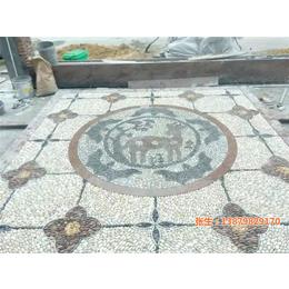 鹅卵石铺装,鹅卵石,景德镇市申达陶瓷厂