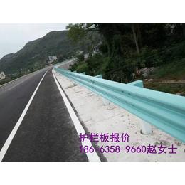 重庆奉节高速护栏板优质护栏报价