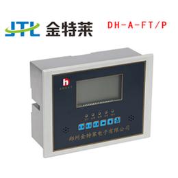 电气火灾监控_【金特莱】_漏电火灾监控系统