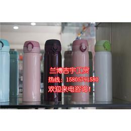 不锈钢保温杯供应商,兰博吉宇工贸,义乌不锈钢保温杯