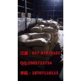 正兴源现货供应二苯甲酰酒石酸无水物2743-38-6