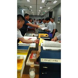 续修家谱,家国文化(在线咨询),黄石修家谱