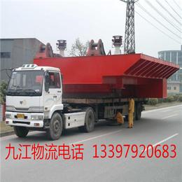 工程<em>机械设备</em>搬运物流