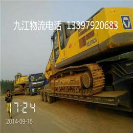 工地工程机械设备搬运