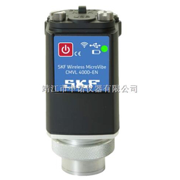 SKF 无线掌上振动分析仪CMVL4000-EN