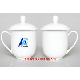 供应陶瓷办公茶杯定制加字厂家