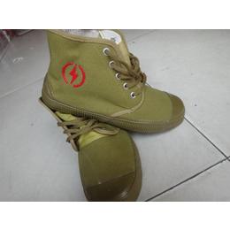 天津双安牌绝缘靴绝缘鞋 亚博国际版耐高压防静电绝缘鞋