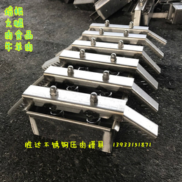 供应厂家直销不锈钢压肉模具火腿培根成型模具