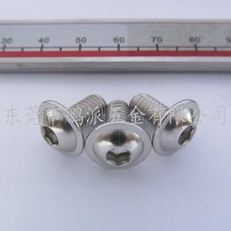 内六角带介螺丝不锈钢圆头内六角带垫机螺丝PWM5X8