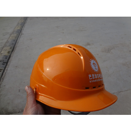 天津工地安全帽 专业安全帽ABS安全帽玻璃钢安全帽 冀航电力