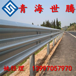 厂家直销高速公路护栏板缩略图