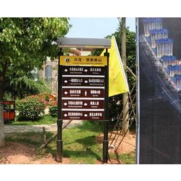 公园标识标牌制作厂家_合肥龙泰(在线咨询)_合肥标识标牌