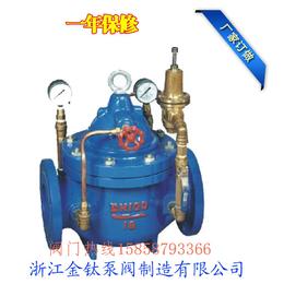杭州200X铸钢减压阀消防专用水力阀品质高技术高