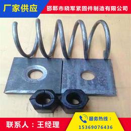 北京精轧螺纹钢螺母精轧螺纹钢锚具供应