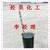 供应燃料油优质烧火油冷喷油经昊化工厂家直销缩略图3