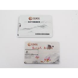 卡片U盘定制ODM工厂、斯乐克优盘厂家、卡片U盘定制