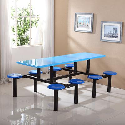 八人圓凳餐座椅