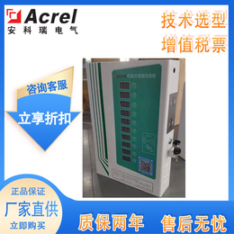 供应厂家智能电瓶车充电桩平台功能齐全
